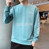 連帽T恤男士新款春秋季打底衫圓領韓版寬鬆青少年潮流上衣服長袖t恤 設計師生活百貨