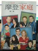 影音專賣店-R28-正版DVD-歐美影集【摩登家庭 第1季/第一季 全4碟】-(直購價)
