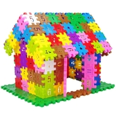 兒童塑料方塊數字拼插積木男孩4歲寶寶益智拼裝女孩玩具3-6周歲 居享優品