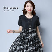 氣質洋裝--圓領短袖水墨畫布紋顯瘦修身腰鬆緊氣質時尚洋裝(黑L-3L)-D430眼圈熊中大尺碼