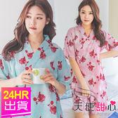 全館66折 飯店專用 日系短袖睡衣 綠/粉 紅色金魚 日系浴衣風綁帶二件式短袖睡衣睡褲  Angel Honey