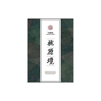 VIXX 第四張迷你專輯 桃源境 台壓 誕生石版 CD附DVD 免運 (購潮8)