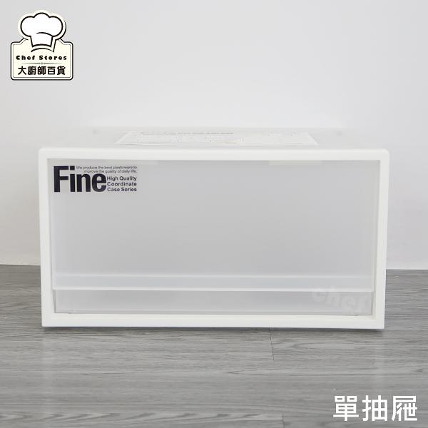 聯府透白單抽屜整理箱20L抽屜收納櫃收納箱可堆疊CK-71-大廚師百貨