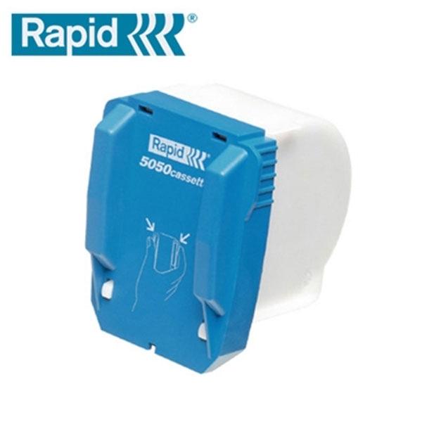 RAPID 5050 專用釘書針 5000釘(單入)