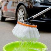 洗車拖把刷子專用清潔套裝長柄伸縮軟毛泡沫汽車用品家用刷車工具WD 溫暖享家