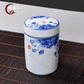青花瓷茶葉罐小號直筒茶罐陶瓷密封罐