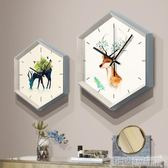 掛鐘 北歐掛鐘客廳家用個性創意時尚現代簡約石英時鐘大氣臥室靜音鐘錶 DF 科技藝術館