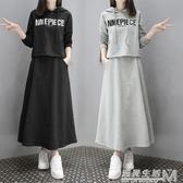 春秋女裝休閒時尚套裝裙女復古文藝網紅洋裝兩件套 遇见生活