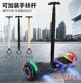 平衡車兒童電動自平衡車成年10寸大人代步雙輪越野學生小孩智慧滑板車LXY3481【Rose中大尺碼】
