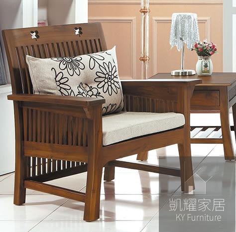 【凱耀家居】梅花柚木單人椅(不含坐墊) 109-304-9