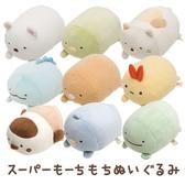 角落生物 絨毛玩偶 疊疊樂 娃娃 S號 Sumikko Gurash 日本正版 該該貝比日本精品 ☆