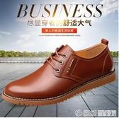男士休閒皮鞋真皮透氣內增高英倫商務軟面皮男鞋秋季牛皮韓版鞋子 繽紛創意家居