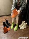前拉錬馬丁靴女新款百搭英倫風春秋單鞋短靴網紅白色馬丁靴潮 時尚芭莎