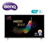 BenQ 明基【E50-700】50吋4K HDR 連網 護眼液晶電視