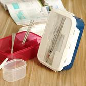 ♚MY COLOR♚附餐具分格便當盒 微波爐 學生 上班族 加熱 餐盒 飯盒 野餐 筷子 午餐 大容量 【Q197】