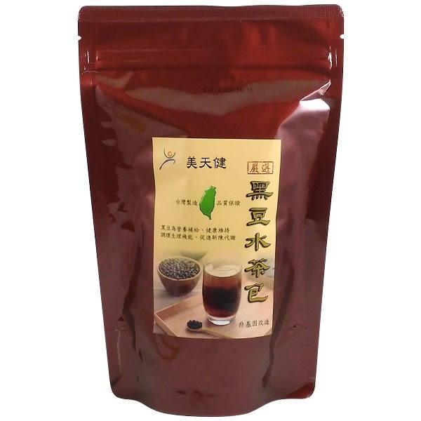 黑豆水茶包(黑豆茶)【美天健】