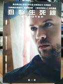 挖寶二手片-TSD-061-正版DVD-影集【狙擊生死線 第1季 全5碟】-瑞恩菲利普 朵范桑頓(直購價)