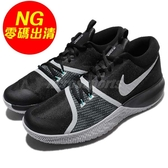 【US9-NG出清】Nike 籃球鞋 Zoom Assersion EP 左中底黃 黑 灰 運動鞋 男鞋【PUMP306】