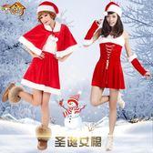 圣誕節服裝成人女兔女郎性感cos舞會紅色圣誕老人衣服ds演出服裝 好康8折鉅惠