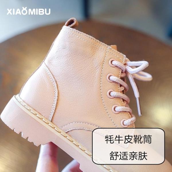 兒童靴子女童英倫風公主短靴馬丁靴【奇趣小屋】