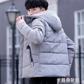 棉衣外套 男士外套冬季棉衣男新款面包棉襖羽絨棉服潮牌韓版潮流冬裝G 快速出貨
