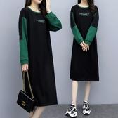 微購【A4560】TIME綠黑拼接長袖連身裙 XL-5XL