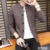男士毛衣外套修身韓版潮流百搭立領開衫男針織衫長袖薄款帥氣外穿  極有家