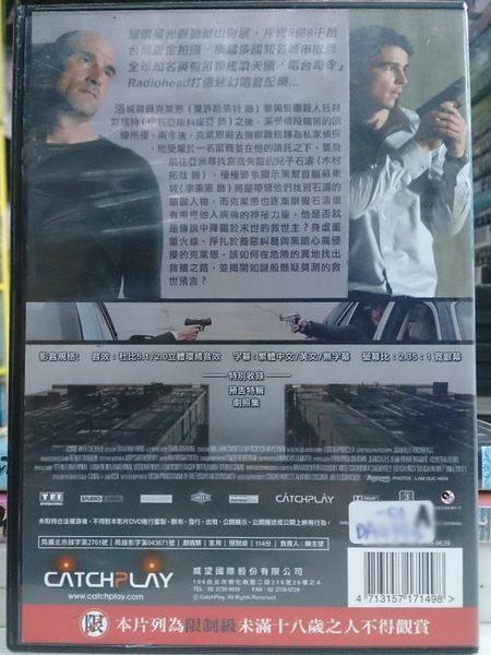 影音專賣店-E13-057-正版DVD*電影【幻雨追緝】-李秉憲*木村拓哉*喬許哈奈特