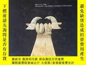 二手書博民逛書店【包罕見】Chinese Ivories from the Kw