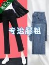 牛仔褲女春裝2020年新款春季寬鬆直筒微喇叭高腰顯瘦黑色九分春秋