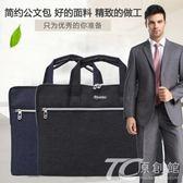 2017新款款男包包文件辦公包檔案袋男女手提A4公文袋牛津布商務包