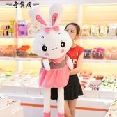 毛絨玩具兔子公仔小白兔布娃娃可愛玩偶抱枕送兒童女孩圣誕節禮物