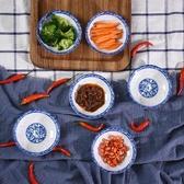10只裝日式調味碟家用陶瓷餐碟味碟骨碟 創意餐具菜碟盤子小碟子