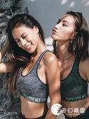 運動內衣-美背運動紋胸女夏季定型高支撐聚攏跑步健身背心式bra-奇幻樂園