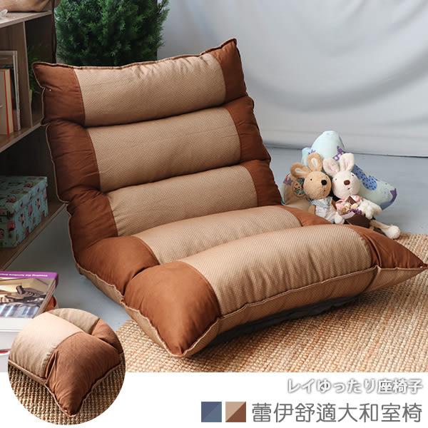 和室椅/休閒椅