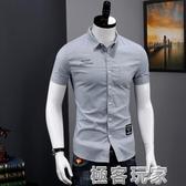 短袖襯衫 男士短袖襯衫夏季純棉修身帥氣休閒寸衫青年韓版潮流男裝半袖襯衣 極客玩家