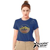 PolarStar 女 吸排休閒圓領上衣『深藍』P21140 排汗衣 排汗衫 吸濕快乾 露營.吸濕.排汗.透氣.快乾