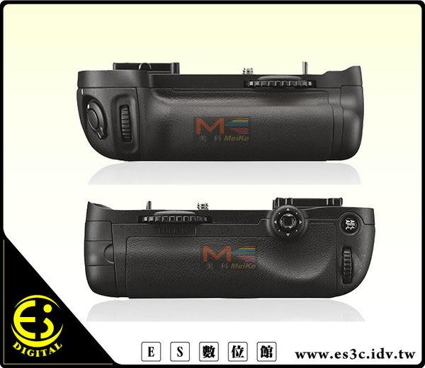 ES數位 PIXEL 品色同 Nikon D600 D610 專用 MBD14 垂直手把 垂直把手 MB-D14 開年公司貨一年保固