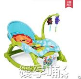 兒童搖椅嬰兒搖椅躺椅安撫椅新生兒搖籃床電動搖搖椅兒童寶寶哄睡哄娃神器igo 嬡孕哺