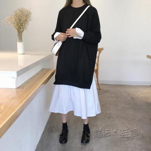 韓版學院風連帽T恤長裙拼接荷葉邊假兩件洋裝女潮 『魔法鞋櫃』