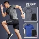 速乾衣 速干運動套裝男夏季短袖t恤健身服跑步裝備寬鬆訓練背心籃球衣服【快速出貨】