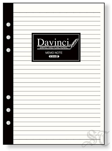 Raymay Davinci系列 橫格內頁本6.5mm A5尺寸6孔萬用手冊 手帳用 DAR400 宣弟精品文具館