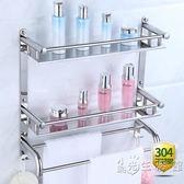 304不銹鋼浴室置物架2層毛巾架洗澡間衛生間壁掛衛浴五金掛件三層   WD 聖誕節歡樂購
