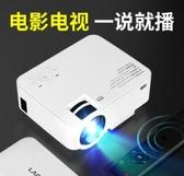 光米M2手機投影儀家用辦公高清智慧wifi無線微小型投影機便攜式家庭影院  英賽爾3c