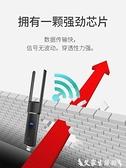 COMFAST免驅臺式機1200M千兆usb雙頻5g無線網卡電腦wifi接收器AC筆記本外置免網線無限網絡 艾家