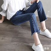 高腰牛仔褲 2018夏季新款高腰顯瘦微喇叭九分褲cx164『愛尚生活館』