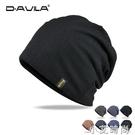 新品套頭帽子男透氣運動頭巾帽秋冬季韓版黑色女月子堆堆睡帽薄款 小艾新品