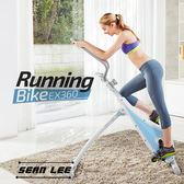 動感單車超靜音磁控腳踏運動自行車健身器材家用摺疊無座椅健身車  極客玩家  ATF