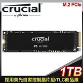 【南紡購物中心】Micron 美光 Crucial P5 1TB M.2 PCIe SSD固態硬碟(讀:3400M/寫:3000M)