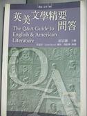 【書寶二手書T1/語言學習_ILA】英美文學精要問答_胡宗鋒